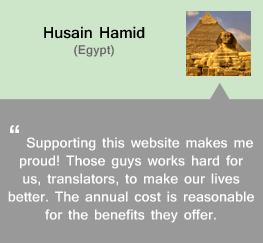 membership_testimonials9